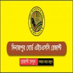 HSC Result Dinajpur Board 2019 - http://www.dinajpureducationboard.gov.bd